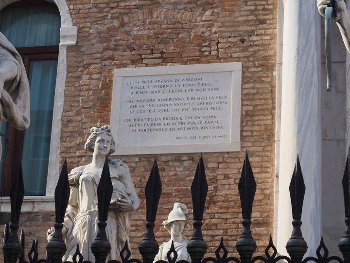 Arsenale a Venezia, iscrizione dalla Divina Commedia