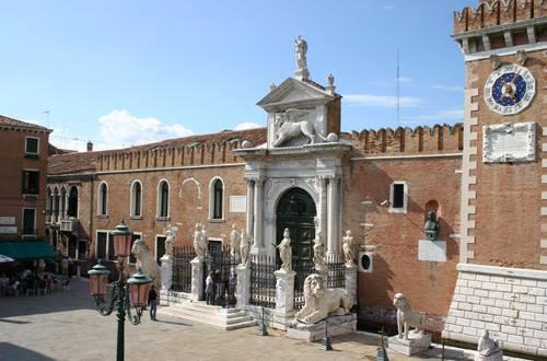 Arsenale a Venezia, il portale rinascimentale