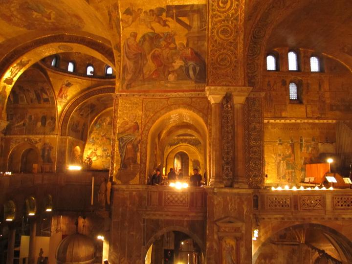 Venezia, Basilica di San Marco, Cantoria sinistra