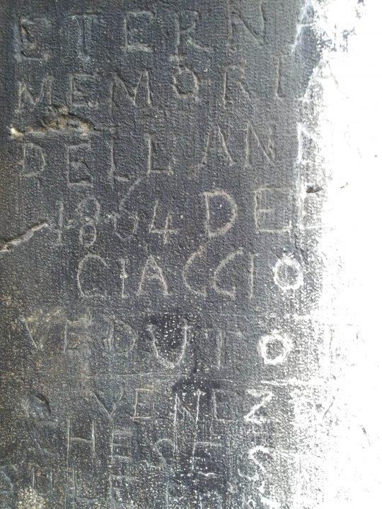Cannaregio hidden pilaster