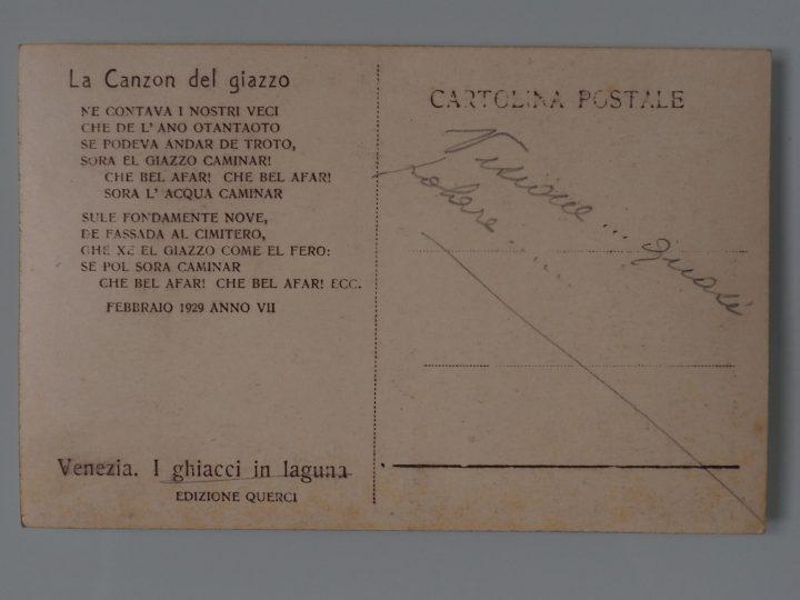 Postcard, Venice, 1929, rear