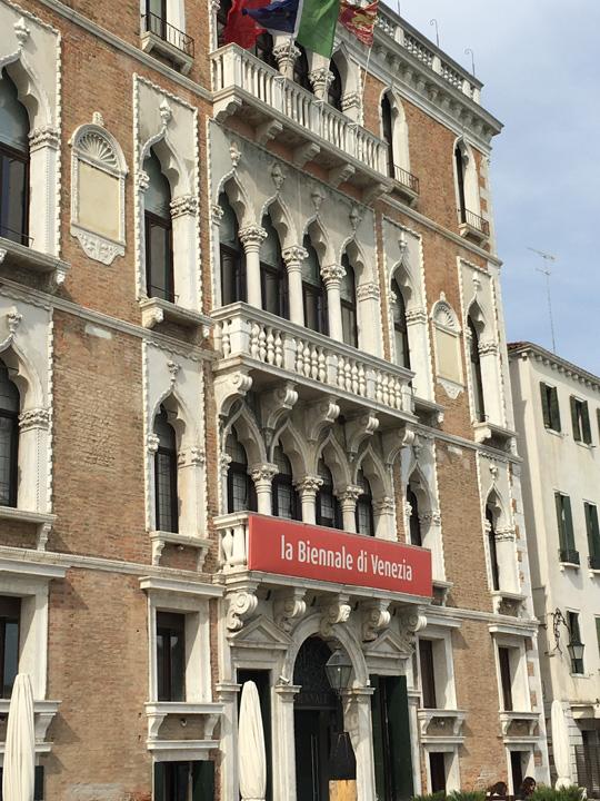 Venezia, Ca' Giustinian