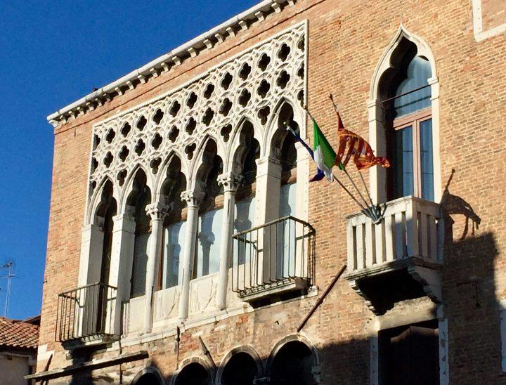 Palazzo Ariani