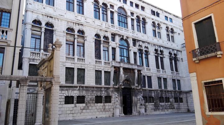 Venezia, Palazzo Pisani, Conservatorio di musica Benedetto Marcello