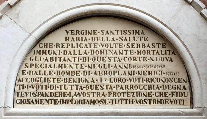 passageway Castello Venice