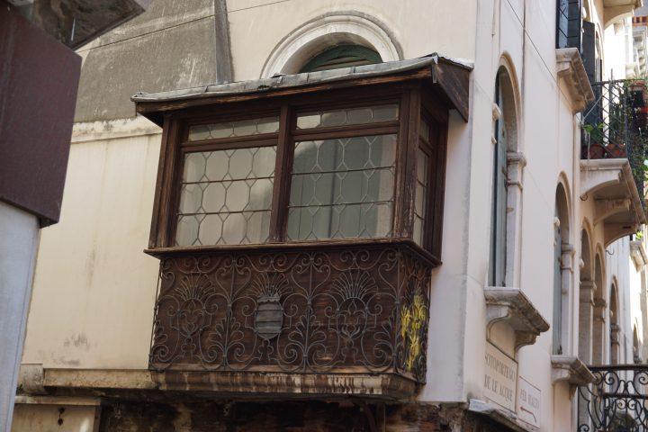 liagò von Venier casino, Venice