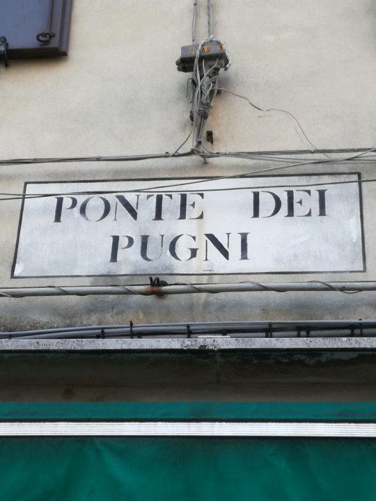 Ponte dei Pugni (le Pont des Coups de Poings), Venise