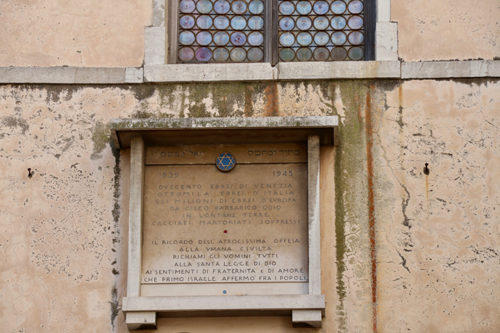 The Spanish synagogue in the Jewish ghetto in Venice and the memorial of the Shoah