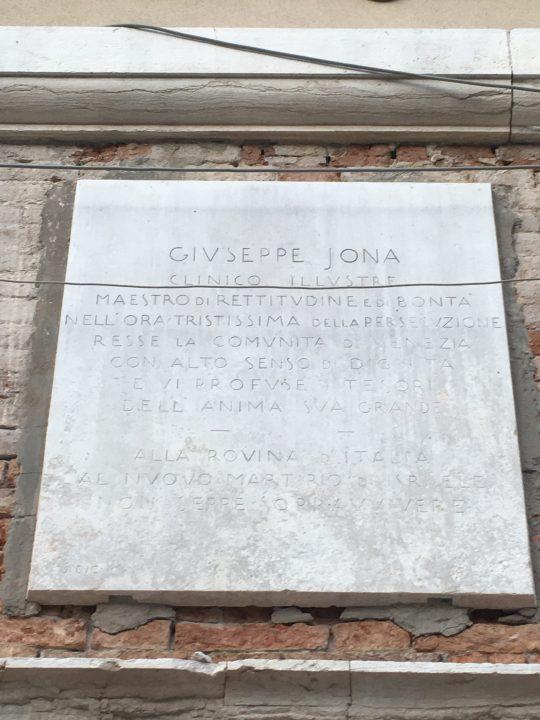 The memorial plate in the Jewish Ghetto