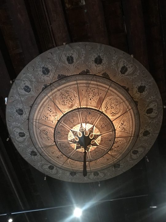 Shield lamp