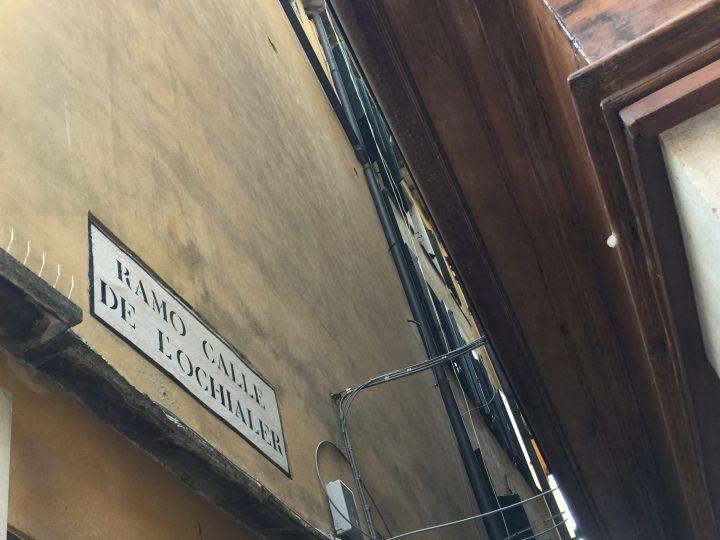 Photo 20 nizioleto du ramo de l'Ochialer ; San Polo, Venise