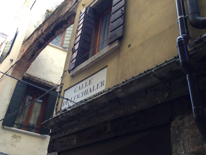 Figure 21 nizioleto of the Calle de l'Ochialer; San Polo, Venice